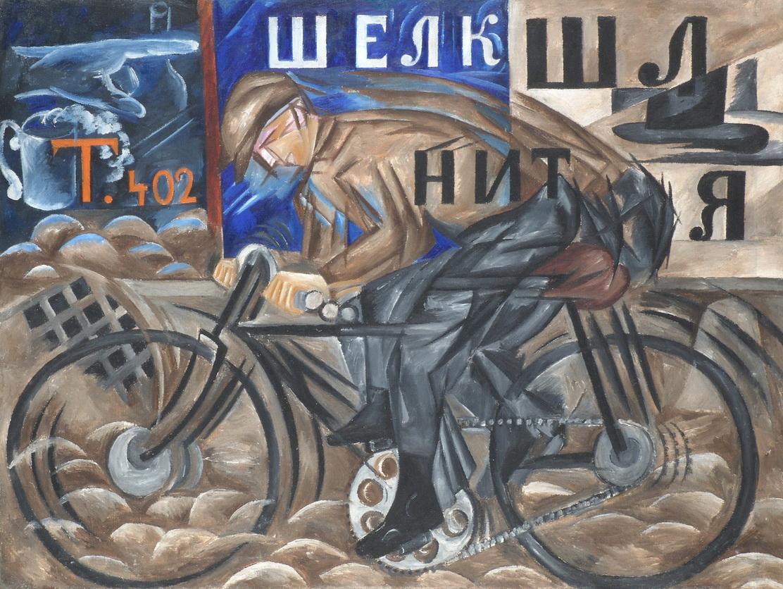 Goncsarova_Kerékpáros_1913